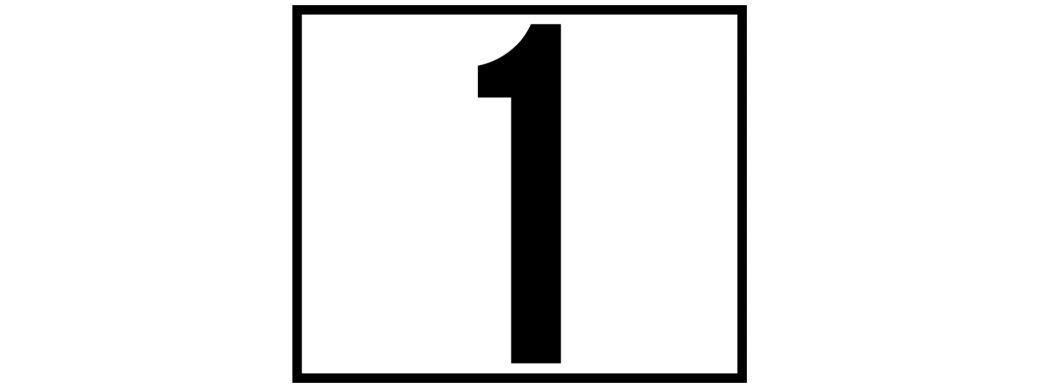 '1' header