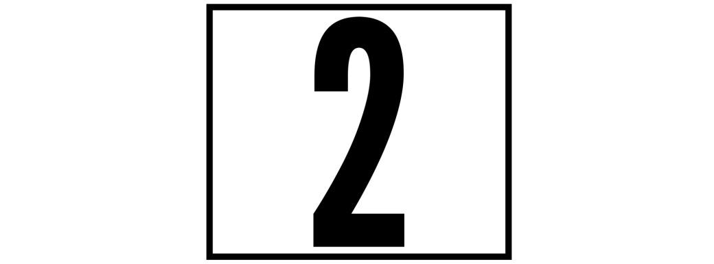 '2' header