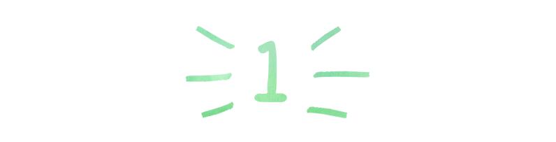 A header in a handwritten font that reads '1'